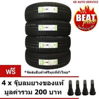 LINGLONG (ประเทศไทย) 265/65R17 รุ่น (Crosswind 4x4HP) 4 เส้น (ฟรี จุ๊บลมของแท้ 4 ตัว)