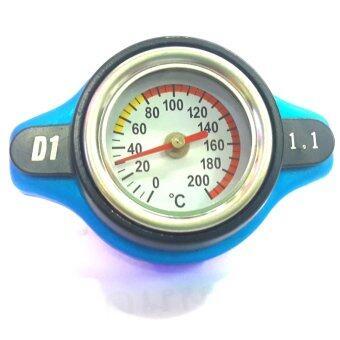 D1 SPEC ฝาหม้อน้ำ D1 ขนาด 1.1