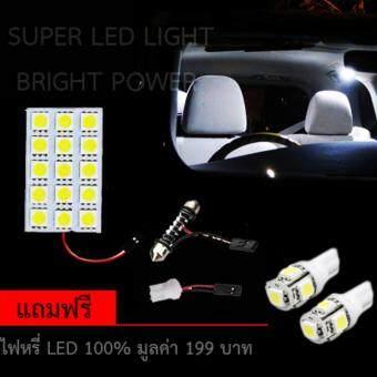 ไฟ เพดาน รถยนต์ ไฟ กลาง เก๋ง ไฟ ส่อง สัมภาระ LED 15 Light จำนวน 1 แผง แถมฟรี ไฟหรี่ LED แท้ 100 % มูลค่า 199 บาท สีขาว (WHITE).