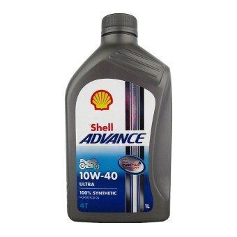 SHELL น้ำมันเครื่องมอเตอร์ไซค์ 4T ADVANCE ULTRA 10W-40 สังเคราะห์แท้ 100% 1 ลิตร