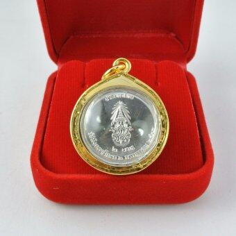 Pearl Jewelry จี้ เหรียญ รัชมังคลาภิเษก 2 บาท สีเงิน