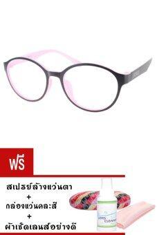 Kuker กรอบแว่นสี New Eyewear+เลนส์สายตาสั้น ( -25 ) รุ่น88243 (สีดำ/ชมพู) ฟรีสเปรย์ล้างแว่นตา + กล่องแว่นคละสี + ผ้าเช็ดแว่น