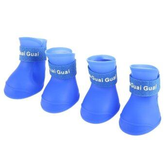 Harga 2 Pair Durable Dog Cat Rain Shoe Snow-proof Boot Household Supplies