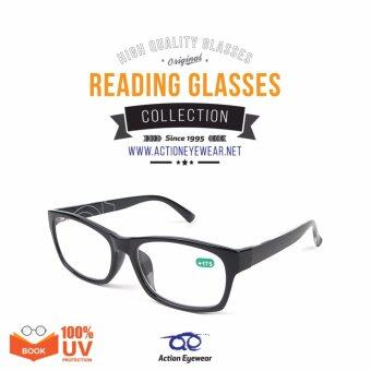 Action Eyewear แว่นสายตายาว สำหรับอ่านหนังสือ องศา +1.75 รุ่น 9018 #C1 สี Black - ฟรี กล่องใส่แว่น + ผ้าเช็ดแว่น