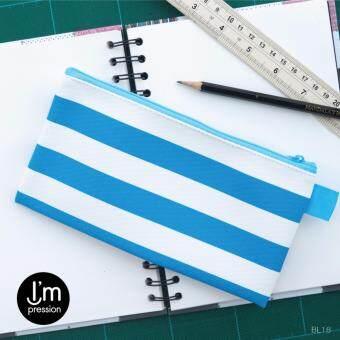 I'mpressionBag กระเป๋าใส่ดินสอ pencilbag ทรงแบน ซิปรูด ลายทาง แถบใหญ่ (ขาวฟ้า white blue)