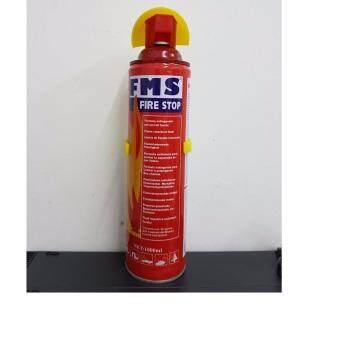 ถังดับเพลิงฉุกเฉิน ขนาดเล็ก FMS FIRE STOP ขนาด 1,000 ml