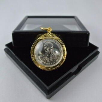 Pearl Jewelry จี้ เหรียญ 1 บาท กาญจนาภิเษก งานแอนทีค