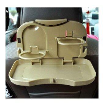 ถาดวางอาหารในรถยนต์แบบพับเก็บได้ แพค 1 ชิ้น