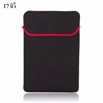 seednet ซองใส่ laptop ขนาด 17 นิ้ว สีดำ Softcase for notebook 17 inch