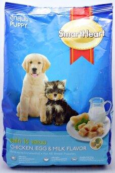 Smartheart รสไก่ ไข่ และนม ลูกสุนัข อาหารสุนัขชนิดเม็ด 1.5kg.