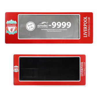 Liverpool FC กรอบป้ายทะเบียนกันน้ำ V.1 สั้น-ยาว 1 คู่