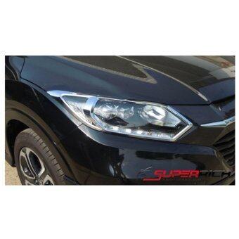 SA ครอบไฟหน้า โครเมี่ยม(Head Lamp Cover)/ Honda HR-V 2015