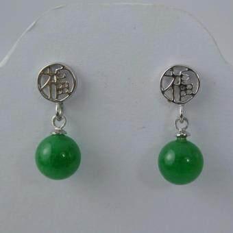 Pearl Jewelry ต่างหูหยก หยดน้ำกลม แป้นตัวหนังสือจีน โชคดี