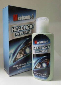 Mechanic-5 Headlight Restorer ครีมขัดโคมไฟหน้ารถ