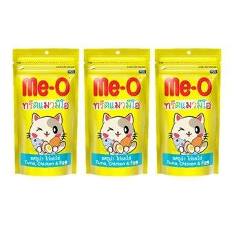 Me-o ขนมแมว รสไก่และไข่ 50g ( 3 units )
