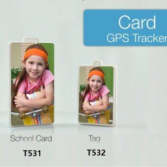 ID card gps tracker personal gps tracker hidden gps tracker for kids - intl