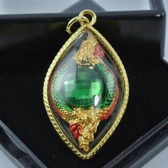 Pearl Jewelry จี้พญานาค คู่ เพชรเขียว กรอบกันน้ำ สีทอง