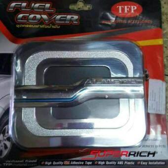 TFP ฝาปิดถังน้ำมัน (Fuel Tank) (โครเมี่ยม) / Nissan Almera 2011 (New Design)