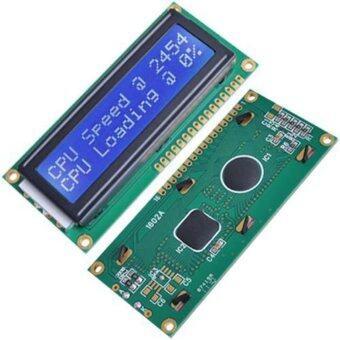 DHS 1602 16 x 2 Character LCD Display Module HD44780 Blue Blacklight(INTL) ราคาถูกที่สุด ส่งฟรีทั่วประเทศ