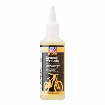 LIQUI MOLY น้ำมันหล่อลื่นโซ่รถจักรยาน แบบเปียก Bike Chain Oil Wet Lube