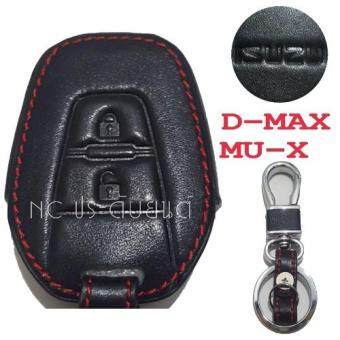 ซองกุญแจหนังแท้ 3D ISUZU D-MAX 2012,MU-X