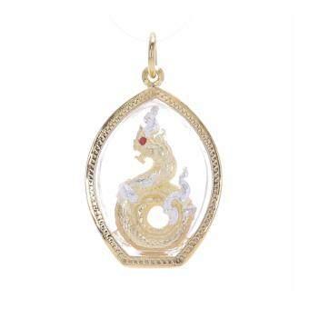 Pearl Jewelry จี้พญานาค ทองไมคร่อน 3 กษัตริย์ เลี่ยมกรอบงานเทพ LP10