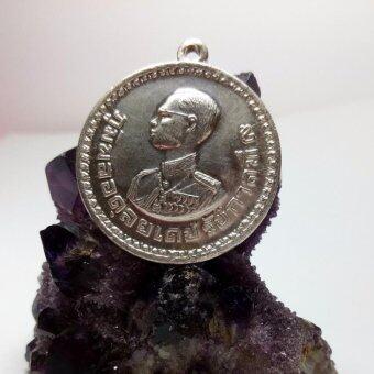 phra mongpol 0170 เหรียญราชกาลที่ 9 (ที่ระลึกสำหรับชาวเขา จ.เชียงใหม่)