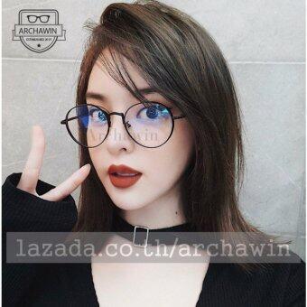 แว่นกรองแสง แว่นตากรองแสง แฟชั่น เกาหลี รุ่น SHIDOMASE - Black (กรองแสงคอม กรองแสงมือถือ ถนอมสายตา)