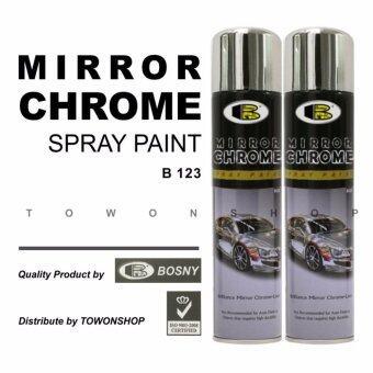 Bosny บอสนี่ สีสเปรย์ โครเมี่ยม กระจกเงา Mirror Chrome Spray 270cc x 2 กระป๋อง