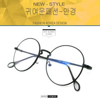 Fashion แว่นตากรองแสงสีฟ้า 3198 สีดำ ถนอมสายตา (กรองแสงคอม กรองแสงมือถือ)