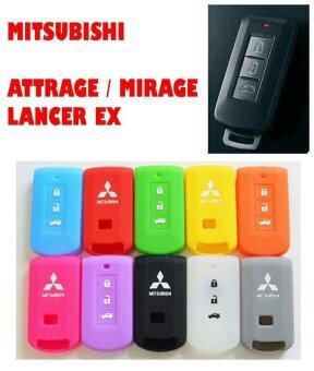 ซิลิโคนกุญแจรถยนต์ Mitsubishi 3 ปุ่ม สีดำ