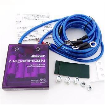 Volt Voltage Stabilizer Pivot MegaRAIZIN กล่องบัลลานไฟ ต้องสายสีน้ำเงินเท่านั้น JAPAN