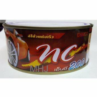 DINCO สีโป้วแห้งเร็ว ดิงโก้ เอ็นซี พุตตี้ ขนาด 250 กรัม