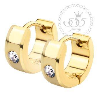 555jewelry เครื่องประดับ ต่างหูห่วง สแตนเลสสตีล ดีไซน์เรียบหรู รุ่น MNC-ER610-B (สีทอง) ต่างหูห่วงเล็ก