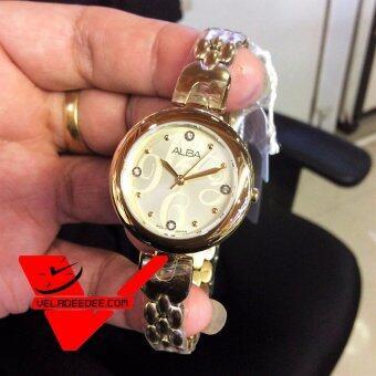 Alba modern ladies นาฬิกาข้อมือหญิง ทรงกลม สายสแตนเลสสีทอง รุ่น AH8332X1