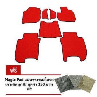 Matpro พรมปูพื้นเข้ารูป 100% ลายกระดุม ชุด Standard Set 7 ชิ้น ALL NEW JAZZ 2014-2015 (Red) แถมฟรี แผ่นรอง Magic Pad วางของในรถ
