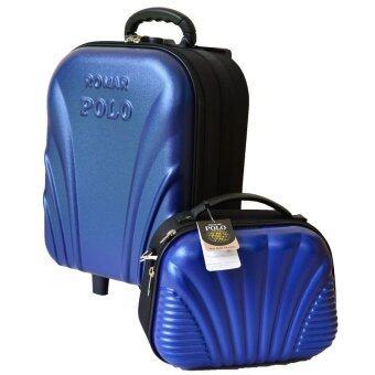 Romar Polo กระเป๋าเดินทางเซ็ทคู่ 16/12 นิ้ว FB Code 3380-5 (Blue)