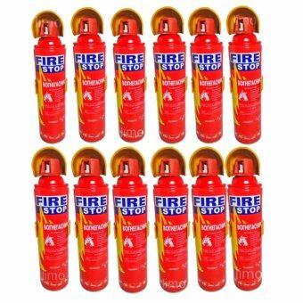 Fire Stop สเปรย์ดับเพลิง ถังดับเพลิง ถังดับเพลิงฉุกเฉิน ถังดับเพลิงเล็ก ถังดับเพลิงแบบพกพา ถังดับเพลิงขนาดเล็ก สำหรับติดรถยนต์ เรือ ห้องครัว หรือ แคมปิ้ง ถังดับเพลิงกระป๋องขนาด 1,000ml จำนวน 12 กระป๋อง
