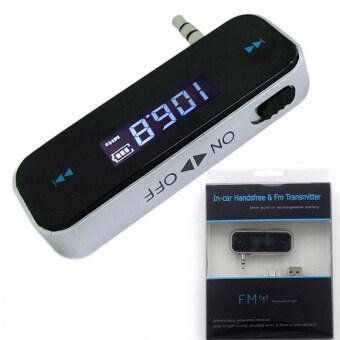 โทรศัพท์ส่งสัญญาณวิทยุ fm สำหรับรถเลื่อนด้วยปุ่มสัมผัสแบบไฟหลังจอ lcd
