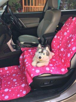 Smartmall ผ้าคลุมเบาะรถยนต์สำหรับสุนัข เบาะหน้า (สีชมพู ลายฟองสบู่)