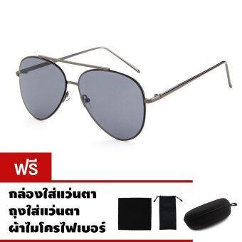 CAZP Sunglasses แว่นกันแดด ทรงนักบิน Classic Large Aviator Style รุ่น 3025 กรอบเทา/เลนส์สีดำ (Grey/Black) สวมใส่ได้ทั้งชายและหญิง 61mm