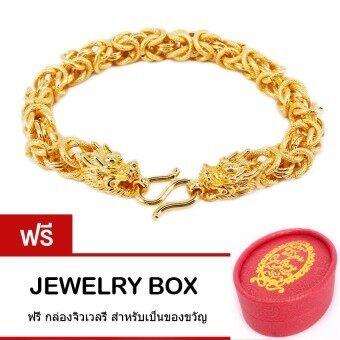 Tips Gallery Emperor Dragon Design สร้อยข้อมือเงิน925 หุ้มทองคำแท้ 24K TBS058