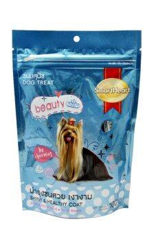 SmartHeart ขนมสุนัข สูตรบำรุงขนสวย เงางาม 100g.x2