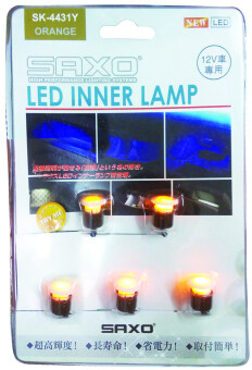 WASABI ไฟ Wellcome light Dimmer 5 ดวง (สีเหลือง)