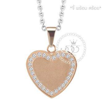 555jewelry จี้หัวใจล้อมเพชร CZ สีพิ้งโกลด์ จี้พร้อมสร้อย - จี้ผู้หญิง จี้เรียบสวย สแตนเลสสตีล รุ่น MNC-P160-C สี Pink Gold