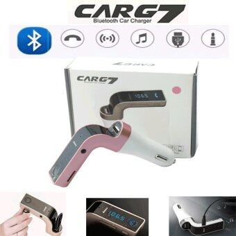 Harga 9final Bluetooth Car Kit CAR G7 FM Transmitter MP3 Music Player SD USB Charger for iPhone Samsung Table PC (pink)