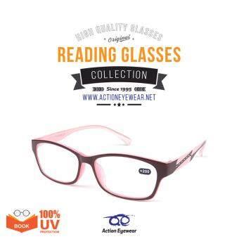 Action Eyewear แว่นสายตายาว สำหรับอ่านหนังสือ องศา +2.00 รุ่น 9005 #C2 สี Pink - ฟรี กล่องใส่แว่น + ผ้าเช็ดแว่น