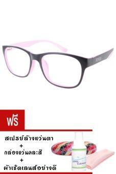 Kuker กรอบแว่นสายตา New Eyewear+เลนส์สายตาสั้น ( -600 ) กันแสงคอมและมือถือ-รุ่น 88225(สีดำ/ชมพู)แถมฟรี สเปรย์ล้างแว่นตา+กล่องแว่นตา+ผ้าเช็ดแว่น