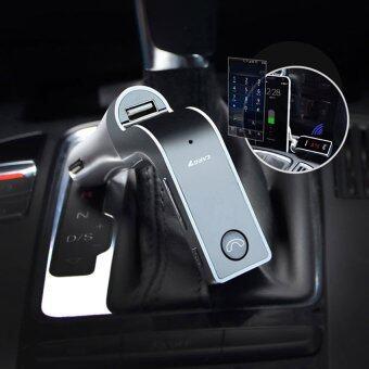 Center Bluetooth Car Charger FM Modulator CARG7 บลูทูธในรถยนต์ (สีเงิน)