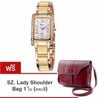 Kimio นาฬิกาข้อมือสุภาพสตรี สีทอง สาย Alloy รุ่น KW510 (แถมฟรี SZ. Lady Shoulder Bag คละสี มูลค่า 279-)